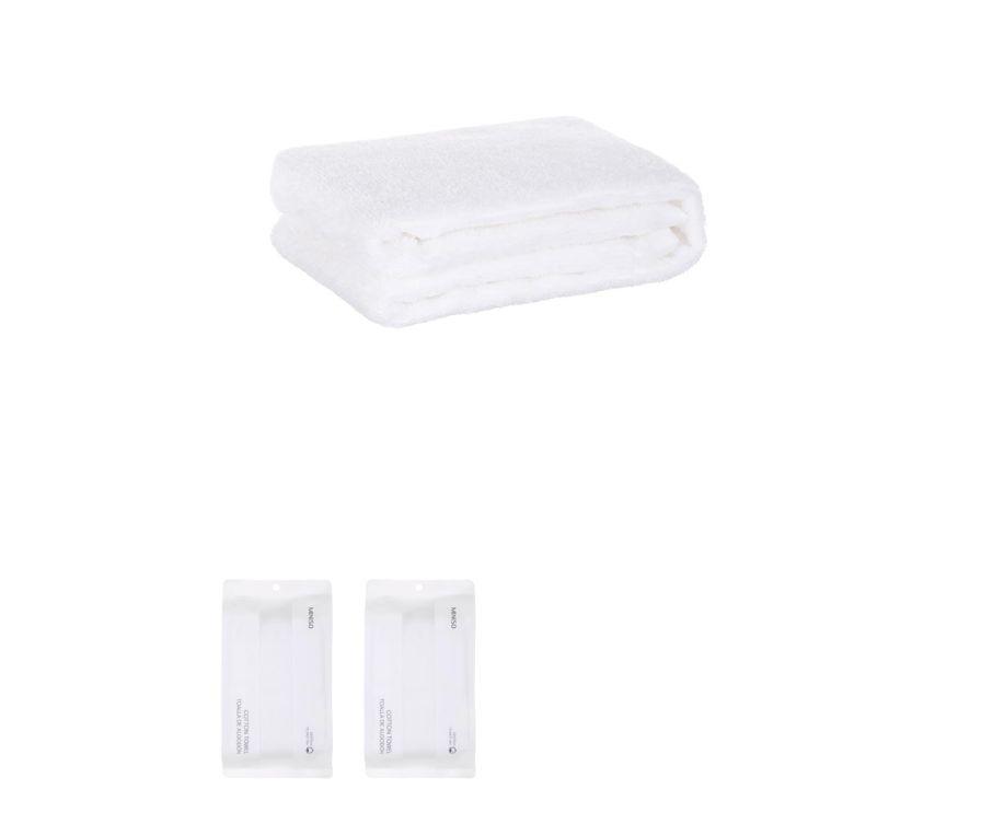 Comfortable Long-staple Cotton Towel(White)