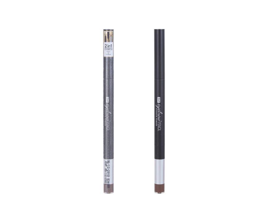 Հոնքերի մատիտ+ստվերաներկ 2-ը 1-ում (մուգ շագանակագույն)